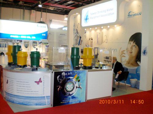 杜拜22-全球淨水