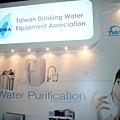 杜拜展27-全球淨水