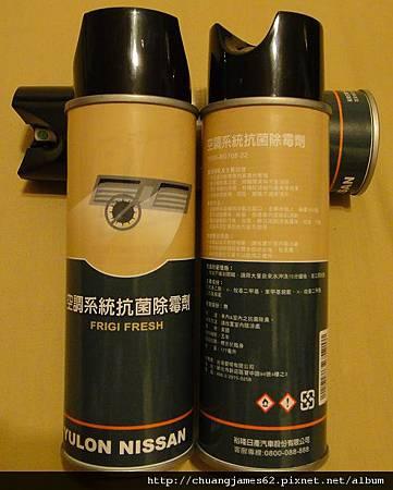 DSC01980-1