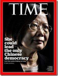 時代雜誌Time介紹蔡英文