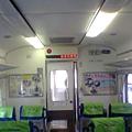 chuchanan062.jpg