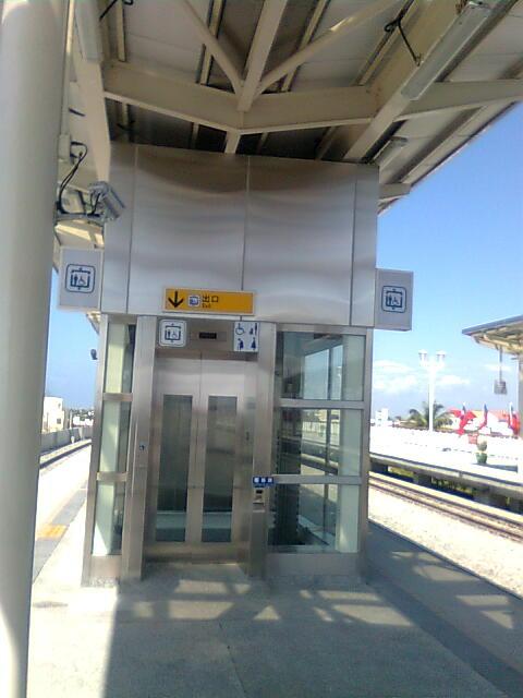 殘障專用電梯