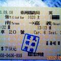 10091101372500.JPG