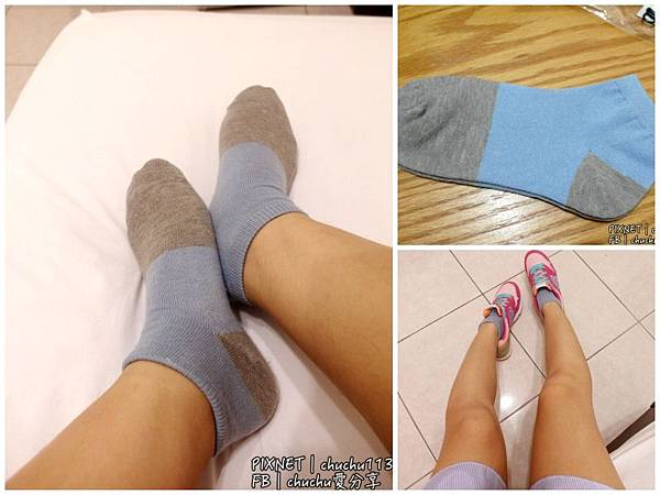 collage-竹炭襪子.jpg
