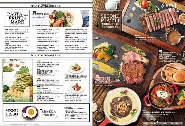 201703Forno_menu7.jpg