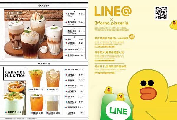 201703Forno_menu9.jpg