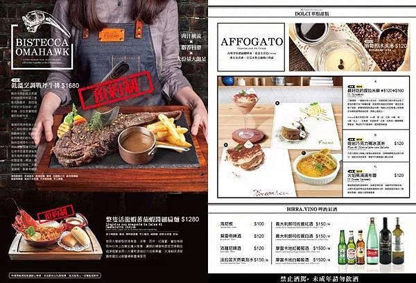 201703Forno_menu8.jpg
