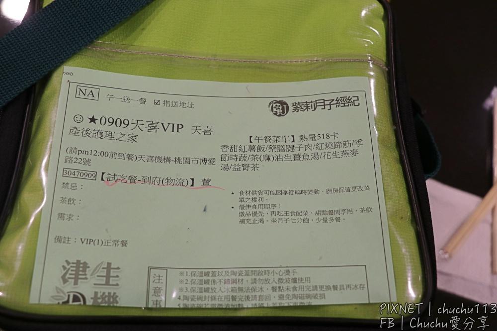 IMG_6095.JPG
