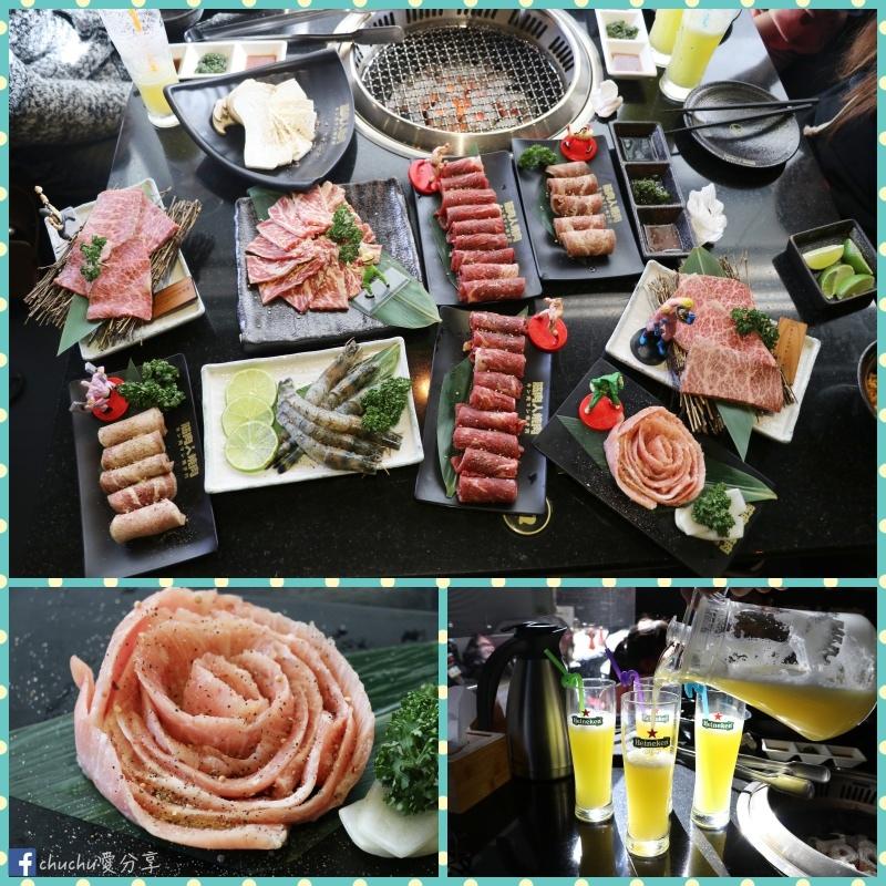 collage-燒肉.jpg