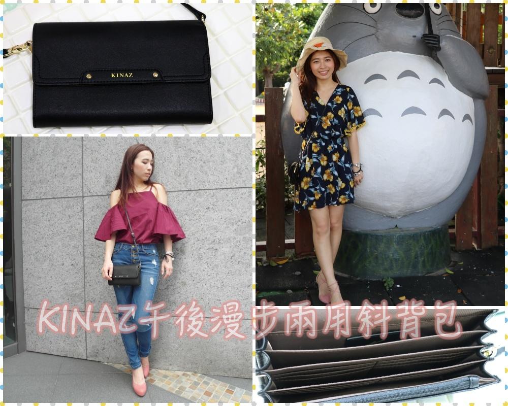 collage-KINAZ.jpg