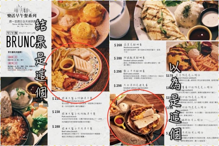 collage-龍蝦.jpg