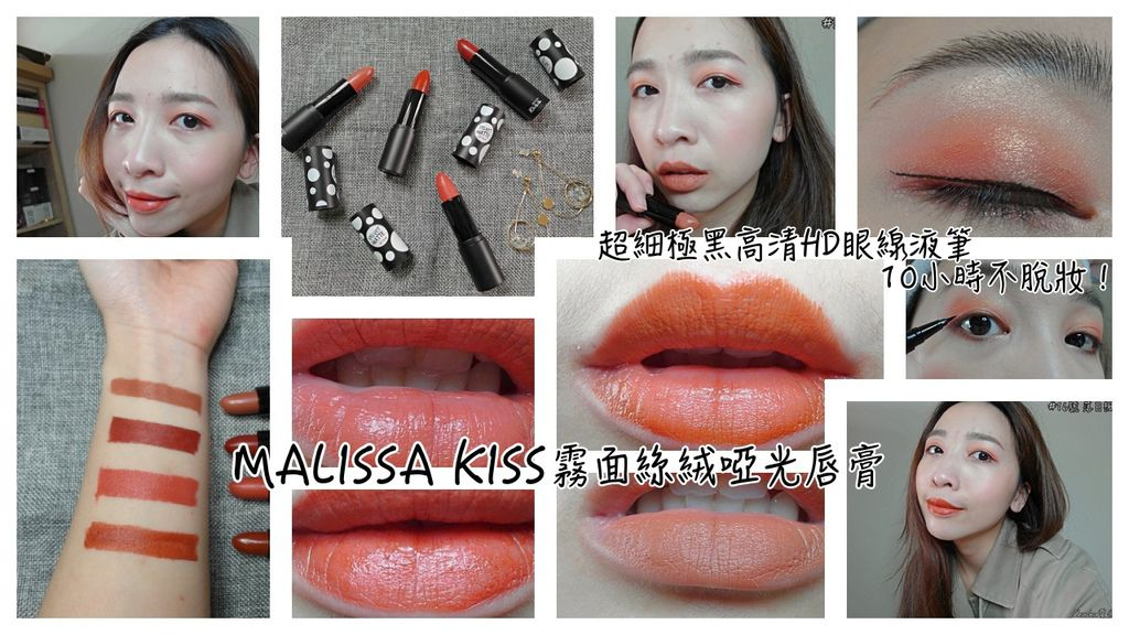 MALISSA KISS.jpg