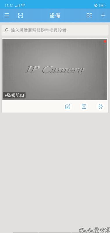Screenshot_2020-02-07-13-31-07-91_b37db2f29e2b6e6210af2bfc52e412bb.png