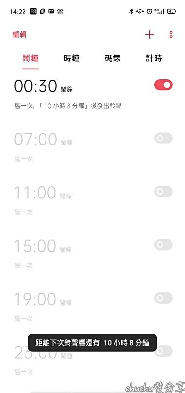 Screenshot_2021-06-22-14-22-20-19.jpg