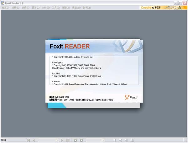 FoxitReader3.0