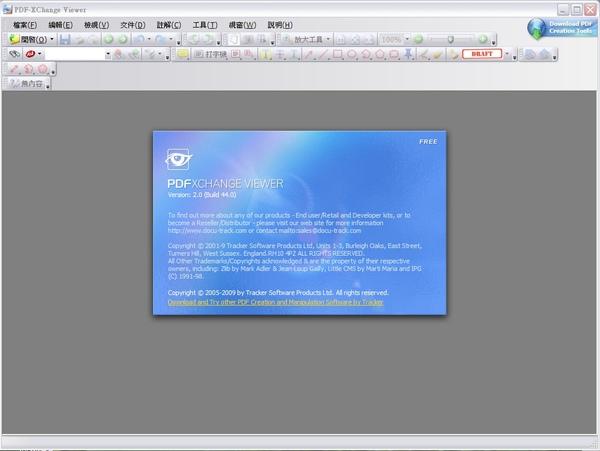 PDFXChangeViewer2.0.44