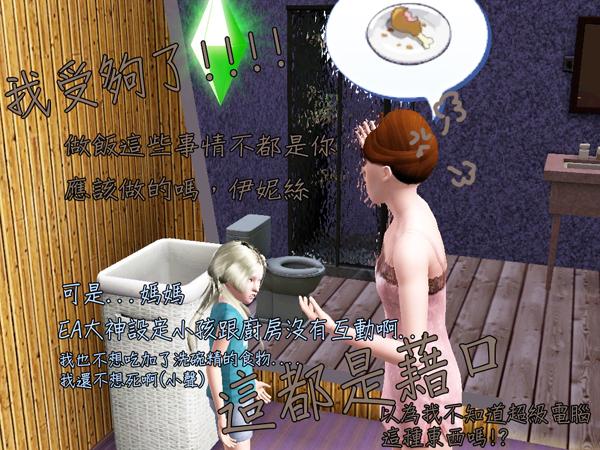 Screenshot-1142