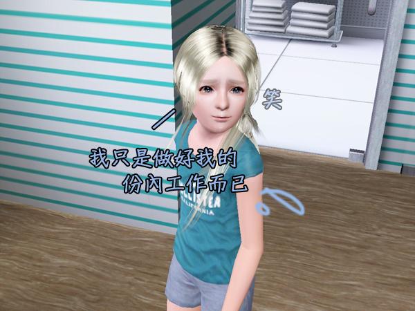 Screenshot-43 (2)
