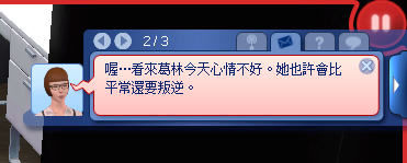 TS3W 2012-08-22 00-40-05-10