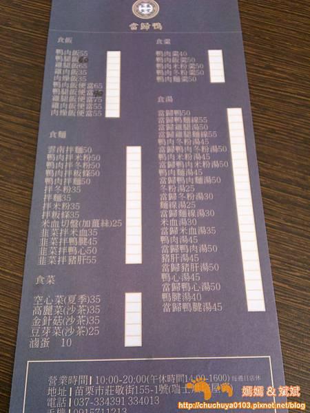 DSC_0141.JPG
