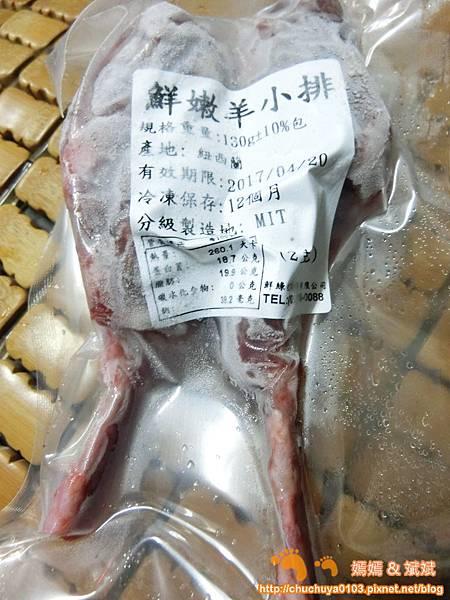 鮮綠生活羊小排鯖魚排 (7).JPG