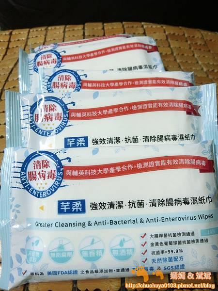 芊柔清除腸病毒濕紙巾 (1).JPG