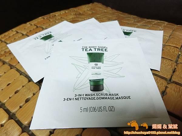 茶樹3效淨膚-磨砂-面膜 (1).JPG