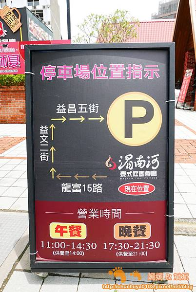 P1250771.JPG