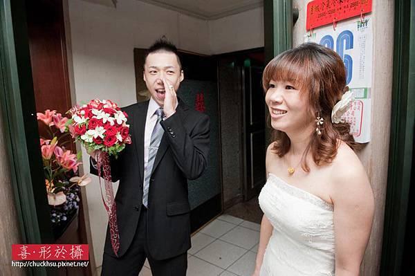 智超欣沅婚禮記錄_053.jpg