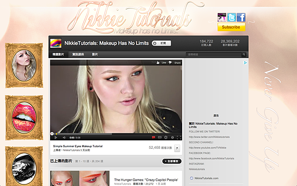 NikkieTutorials- Makeup Has No Limits