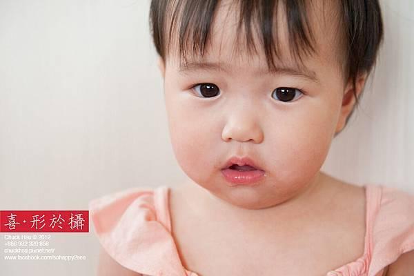 20121028宜蘭抓周慶生活動_124