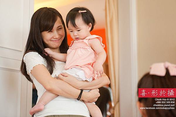 20121028宜蘭抓周慶生活動_139