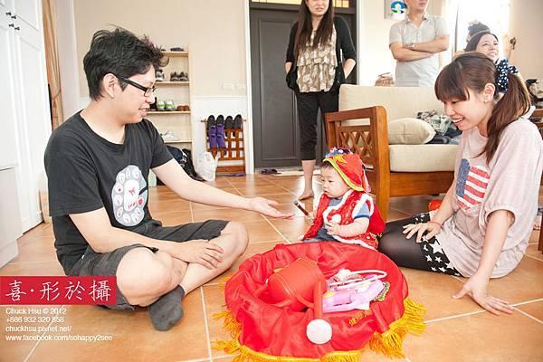 20121028宜蘭抓周慶生活動_569