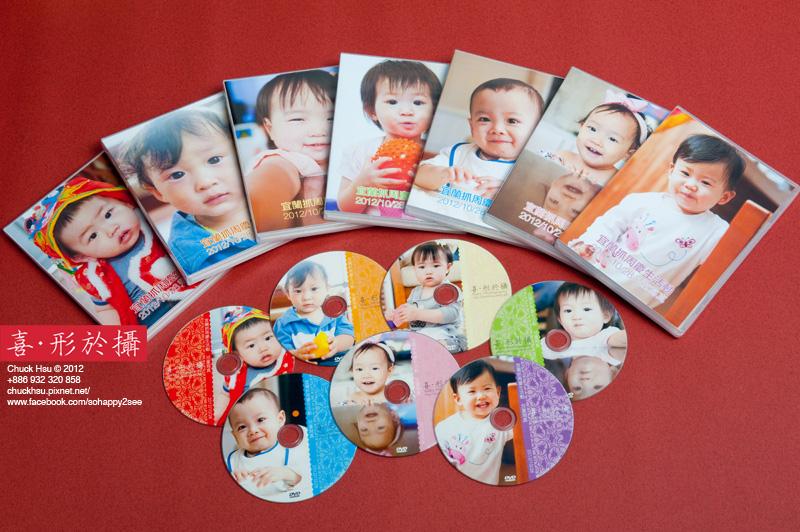 兒童寫真成品:光碟圓標彩印+高級DVD盒