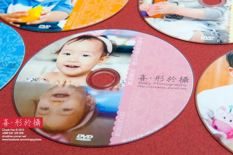 送印刷廠壓片的DVD光碟片超有質感~