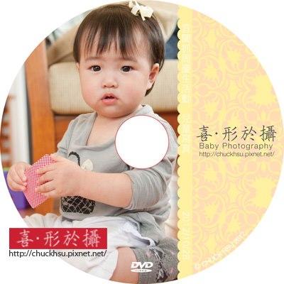 兒童寫真光碟的圓標設計-黃