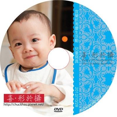 兒童寫真光碟的圓標設計-藍