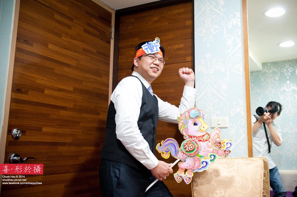 勝揮乃槙婚禮記錄_040