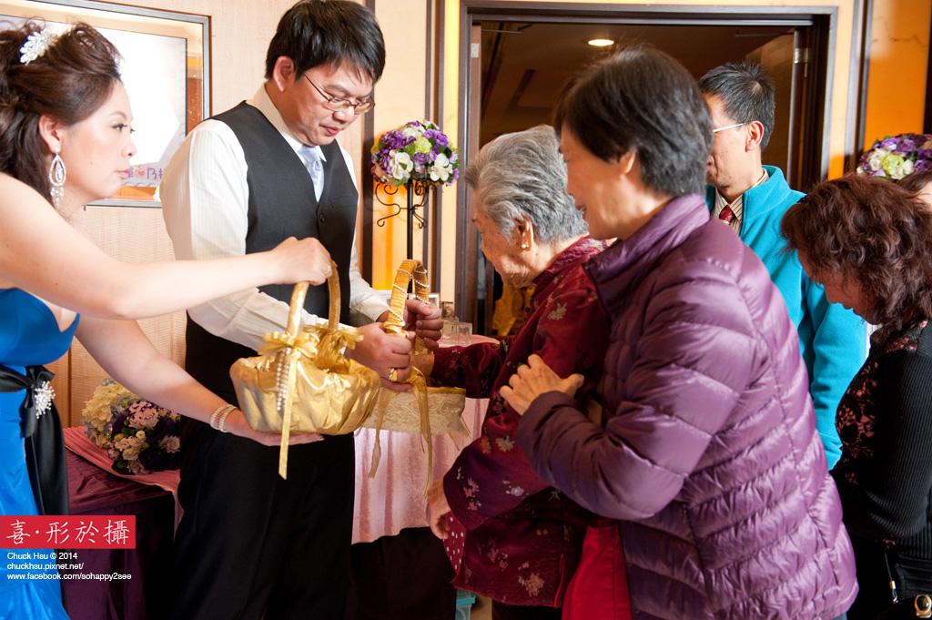 勝揮乃槙婚禮記錄_091