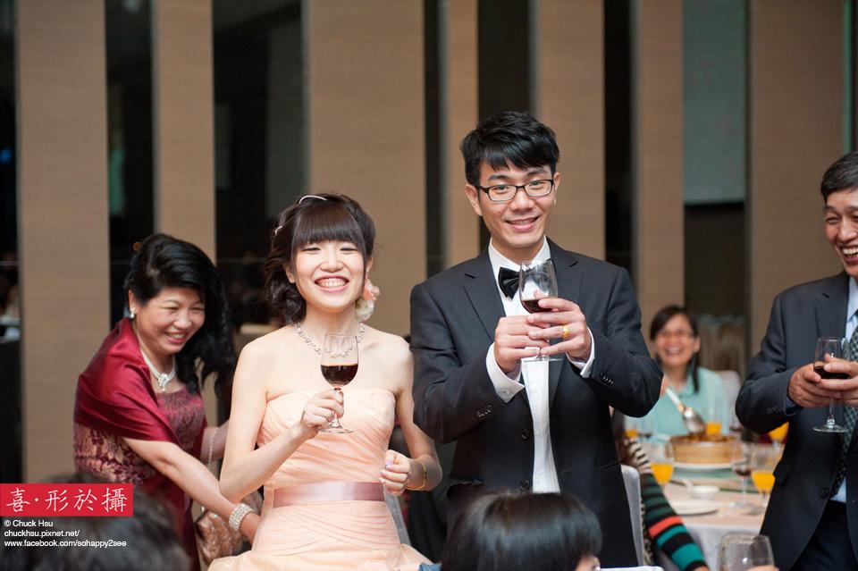 『婚攝』任軒&菁妏婚禮記錄