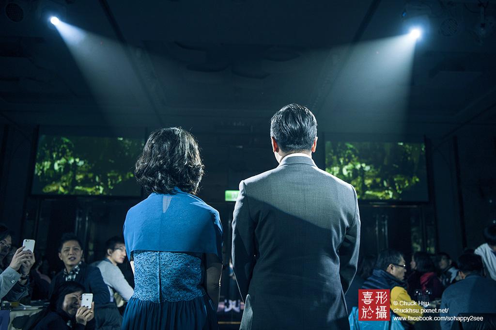 『婚攝』中旻&欣華喜宴婚禮紀錄