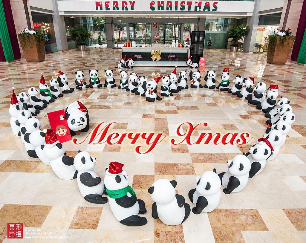 『愛的熊貓』聖誕卡片設計