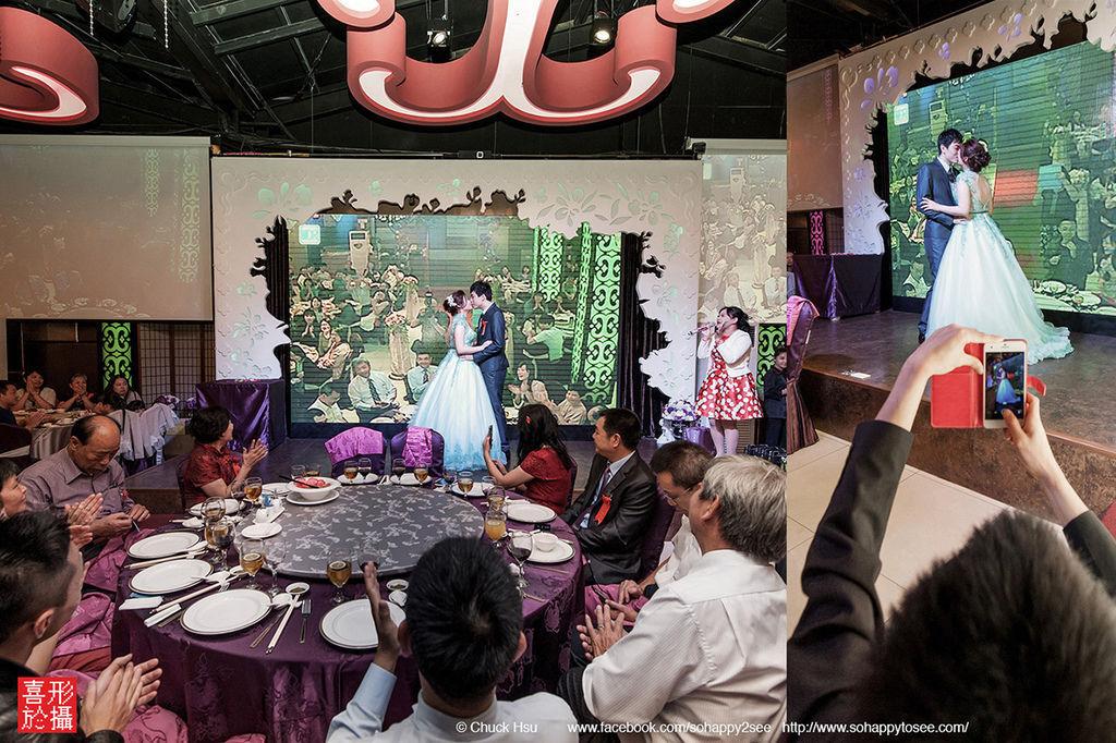 『婚攝』廉捷以欣婚禮紀錄