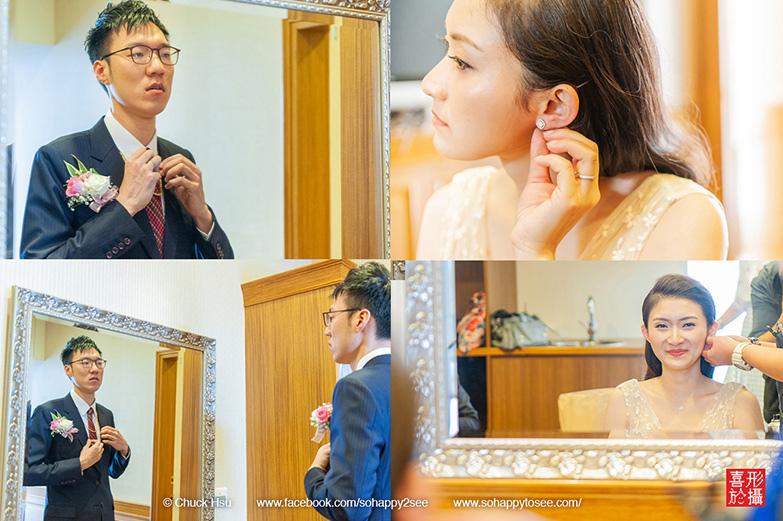 『婚禮紀錄』庭耀&怡承歸寧_022.jpg