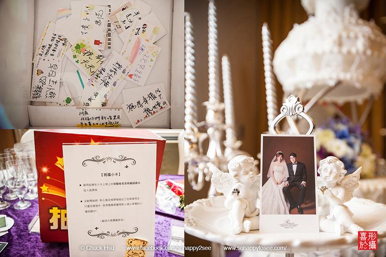 婚攝-世耀%26;宇嵐婚禮紀錄_033