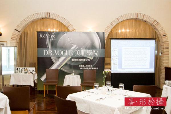 2010 DR. VOGUE美肌學院_001.jpg