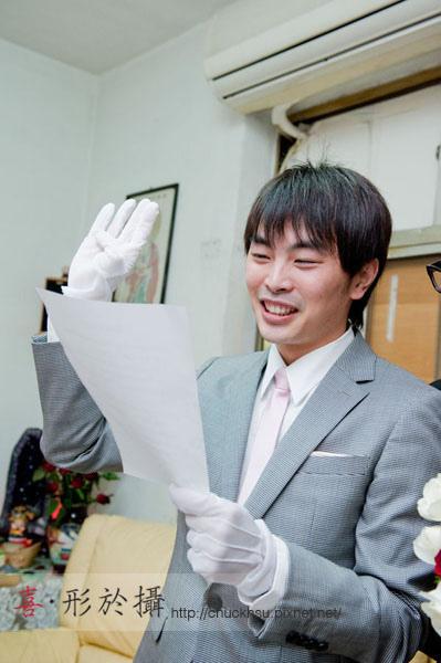 忠霖嘉玲結婚日記_053.jpg