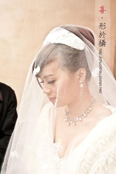 忠霖嘉玲結婚日記_075.jpg