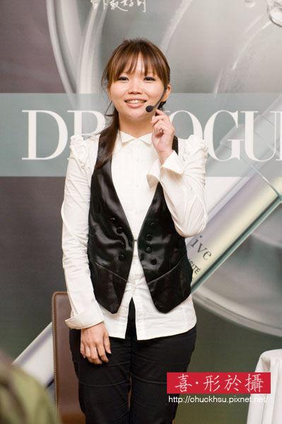 2010 DR. VOGUE美肌學院_011.jpg