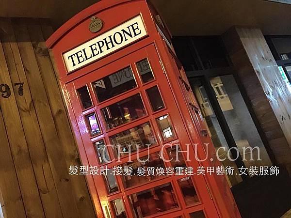 琳:痞Chu Chu.com_7945.jpg